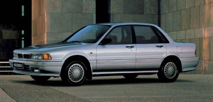Manual Mitsubishi Galant 1989-1993 Taller